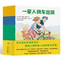 1-4岁安全感养成・小雷欧:全15册