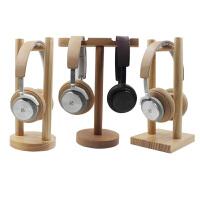 实木耳机架木质展示架木头耳麦挂架耳机支架头戴式耳机架原木 (赠品勿拍)