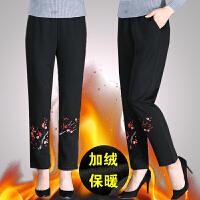 老年女裤加绒加厚棉裤女外穿妈妈装冬季老人奶奶宽松冬裤子女装