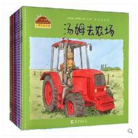 小兔汤姆系列 第二辑 全10册 全套正版畅销书籍儿童绘本图画书幼儿平装故事书2-3-6-7-9岁汤姆去农场汤姆上幼儿园