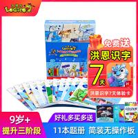 逻辑狗小学提升版9岁以上第三阶段(11本题册-无操作板)儿童思维训练男孩女孩益智数学习早教机玩具卡