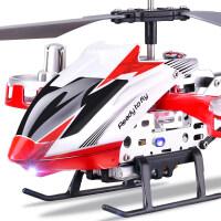 遥控飞机 无人直升机合金儿童玩具 飞机模型耐摔遥控充电动飞行器lb6