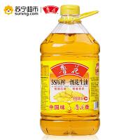 【苏宁超市】鲁花 5S压榨一级花生油 4L食用油 桶装4升 植物油