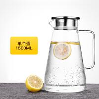 家用冷水壶玻璃耐热高温晾凉白开水杯扎壶水瓶套装