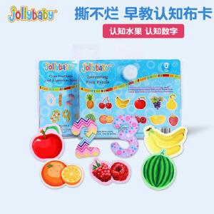 【每满100减50】jollybaby快乐宝贝1-3岁婴儿启蒙幼儿学习卡数字卡片英语认知卡片