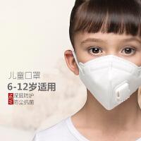 儿童防雾霾口罩 PM2.5呼吸阀活性炭KN95防护 保暖透气6-12岁