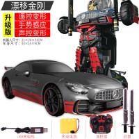 变形金刚5玩具大黄蜂机器人充电无线遥控汽车男孩3-6周岁4