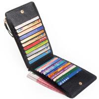 Yvongo韵歌牛皮男士多卡位卡包超薄卡片包女士真皮简约长款卡夹大容量银行卡套拉链商务名片包钱包