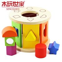 木玩世家 形状分类玩具 木制色彩形状认知玩具