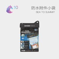 SEATOSUMMIT 户外旅行游泳手机配件防水袋游泳漂流潜水附件小袋