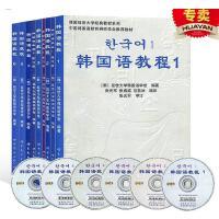 华研图书馆 韩国语教程1-6册含光盘 1-3册含练习册 123456全六册 韩国延世大学韩国语学堂