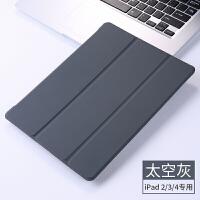 苹果iPad4保护套全包边超薄带休眠平板电脑皮套iPad2防摔韩国潮3