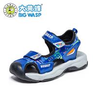 【1件5折价:89元】大黄蜂童鞋 男童包头凉鞋儿童休闲沙滩鞋2020夏季新款中小童鞋子