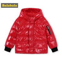 巴拉巴拉儿童羽绒服男童秋冬新款童装宝宝外套上衣时尚韩版潮