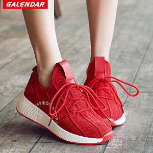 【每满100减50】Galendar女子跑步鞋2018新款轻便缓震透气运动休闲跑鞋KMF83