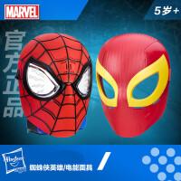 蜘蛛侠英雄面具角色扮演 儿童玩具礼物摆件