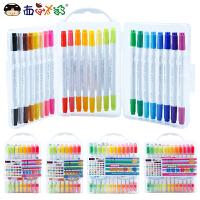 西瓜太郎 粗细两用学生儿童彩色笔24色36色双头水彩笔 手提盒装 儿童涂鸦彩色笔 填色