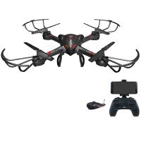 20180522213042756智能语音控遥控飞机航拍无人机四轴飞行器充电男孩玩具耐摔大号 三电(多买二块共三块电池