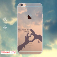 iPhone6手机壳4.7苹果6s彩绘透明保护套ipone6plus外壳硬