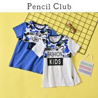【专区119元4件】铅笔俱乐部童装2020夏装新款男童圆领短袖中大童休闲T恤儿童上衣