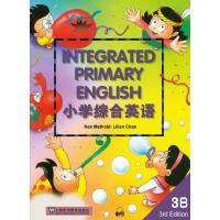 小学综合英语(3B)学生用书 mp3版