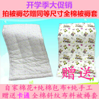 定做新生儿婴儿褥子宝宝儿童幼儿园棉絮垫被床垫床褥子棉花被子