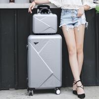 20180507151341188日韩大容量30寸行李箱女学生拉杆箱旅行箱密码箱 子母行李箱 26寸