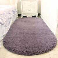 可爱椭圆形地毯地垫家用客厅茶几卧室地毯房间床边地毯床前毯 椭圆形加厚 灰紫