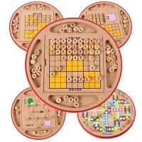 飞行棋玩具数独游戏棋儿童早教九宫格亲子桌面棋类玩具