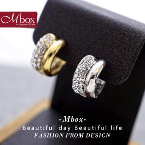 新年礼物Mbox耳环 气质女款韩国版采用波西米亚风元素时尚耳钉耳环 双生恋