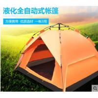 液化自动帐篷野外露营帐篷家庭加厚帐篷全自动帐篷户外3-4 双层防雨