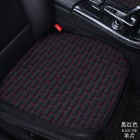 汽车坐垫四季通用单片无靠背三件套亚麻单个免捆绑座垫小车座椅垫