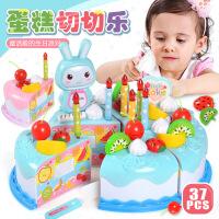 【悦乐朵玩具】儿童早教益智迷你小号过家家玩具仿真做饭厨房厨具餐具套装女孩卡通玩具
