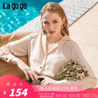 Lagogo拉谷谷2020春新款上衣设计感雪纺温柔风宽松长袖衬衫女