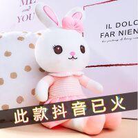 兔子毛绒玩具小白兔玩偶娃娃可爱睡觉公仔床上萌抱枕女孩儿童礼物
