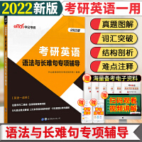 中公教育2020考研英语:完形填空与阅读理解新题型
