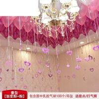 L21珠光气球吊坠 结婚礼婚房布置 生日派对爱心卡片装饰 背景墙