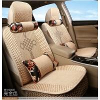 汽车用品 夏季冰丝豪华汽车坐垫四季通用座套车垫套全包一件 豪华版
