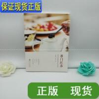 【二手旧书九成新】祁门红茶:茶中贵族的百年传奇 /吴锡端、杨芳 武汉大学出版社