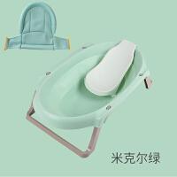 寰球妈妈婴儿洗澡盆折叠新生儿可坐躺通用加厚小孩宝宝折叠浴盆a162 +绿浴网