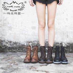 玛菲玛图机车马丁靴女秋季新款圆头中筒靴低跟平底前系带帅气牛皮单靴8201-10