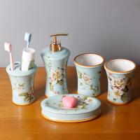 陶瓷洗漱套装美式粉彩卫浴五件套卫生间洗刷用品情侣刷牙口杯子