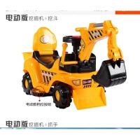 小童挖土机挖车儿童玩具车可坐人1-5岁 电动游乐园塑料骑行电动 抖音 官方标配