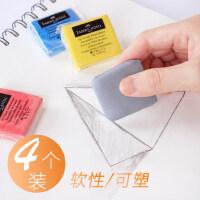 辉柏嘉可塑性软橡皮擦专用 高光美术素描橡皮泥专业画画可素拉丝