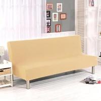 无扶手沙发床套沙发巾老式沙发简易折叠沙发床罩套通用 1.55米至1.95米之间使用