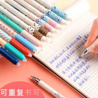 3-5年级可爱创意学生用文具可擦笔小学生中性笔可擦晶蓝黑色0.5mm水笔热可檫笔