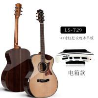 ?民谣木吉他41寸指弹面单板吉他手工定制款刻字吉它男女? 6_T29 电箱款