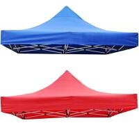 户外帐篷布雨篷布帐篷顶布摆摊围布四脚伞布遮阳棚雨棚布厚款