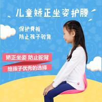 防近视坐姿矫正器视力保护器预防孩子弯腰写作业小学生书写座姿调整护腰防驼背坐垫儿童写字姿势纠正仪坐姿垫