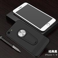 苹果7plus手机壳iPhone全包防摔带支架8plus保护套i8p软硅胶抖音网红潮牌外壳八p新款个 苹果7-4.7-